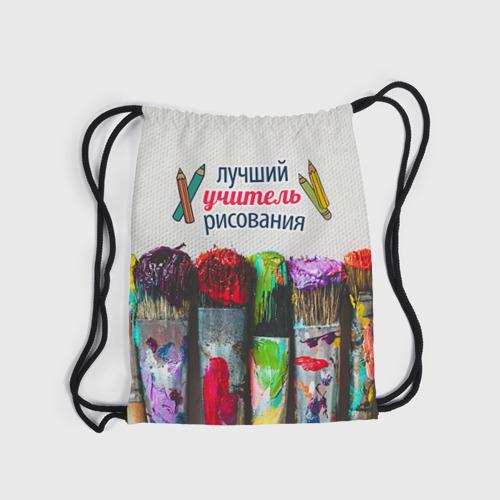 Рюкзак-мешок 3D  Фото 04, Учителю рисования