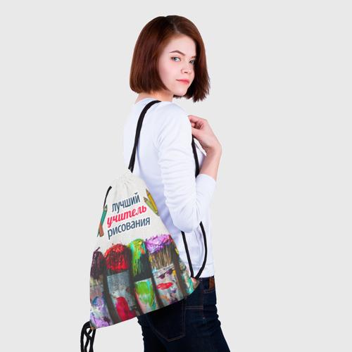 Рюкзак-мешок 3D  Фото 02, Учителю рисования