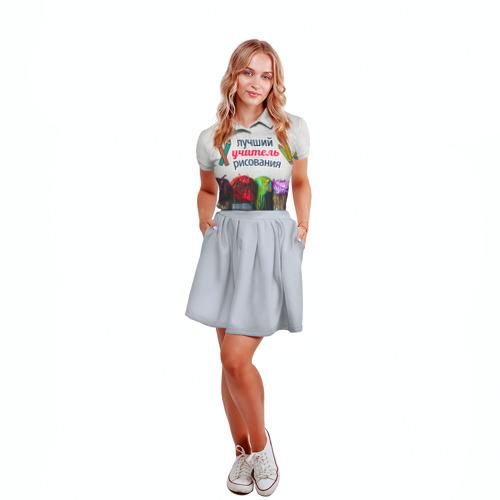 Женская рубашка поло 3D  Фото 04, Учителю рисования