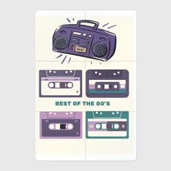 80 best music