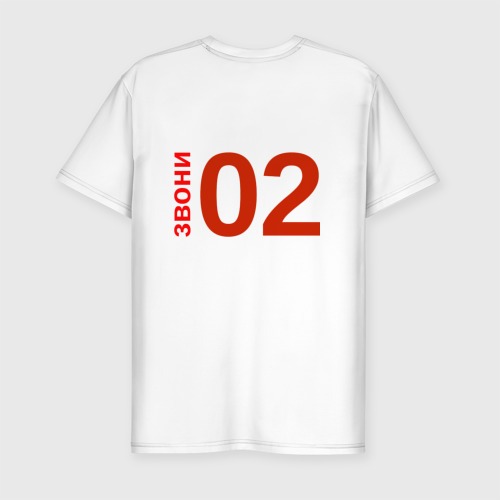 Мужская футболка премиум  Фото 02, Звони 02