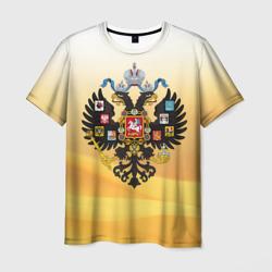 Русская Империя