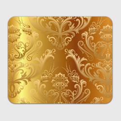 Золотой пассаж