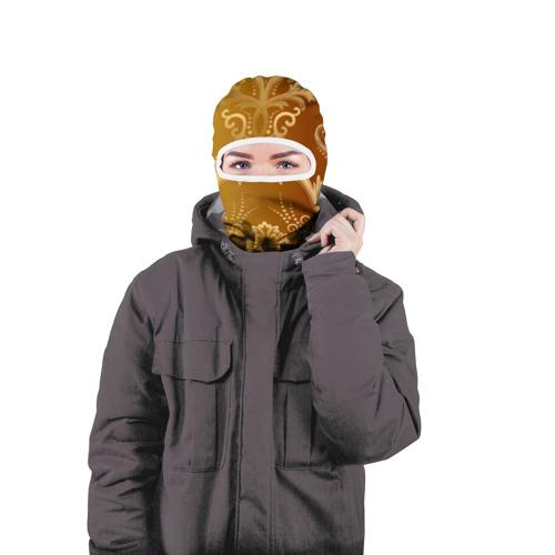 Балаклава 3D  Фото 04, Золотой пассаж
