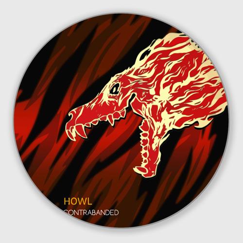 cs:go - Howl Style (Вой)