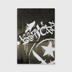 cs:go - Wasteland Rebel style (Пустынный повстанец)