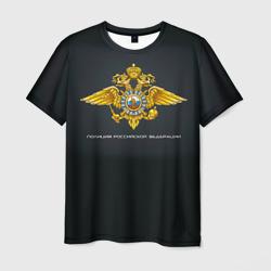 Полиция Российской Федерации