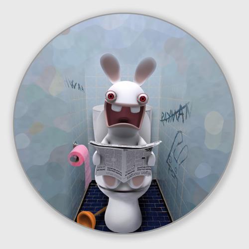 Коврик для мышки круглый Кролик с газетой Фото 01