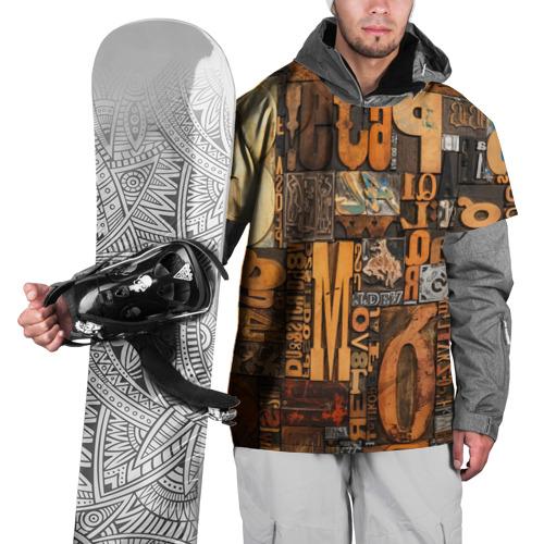 Накидка на куртку 3D  Фото 01, Литеры