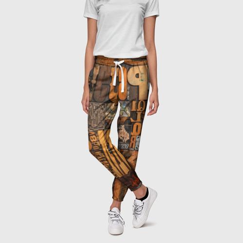 Женские брюки 3D  Фото 01, Литеры