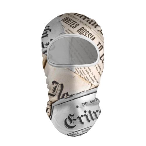 Балаклава 3D  Фото 01, Газеты