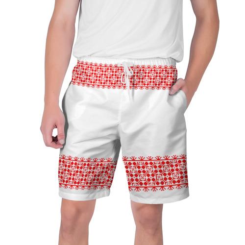 Мужские шорты 3D Славянский орнамент (на белом)