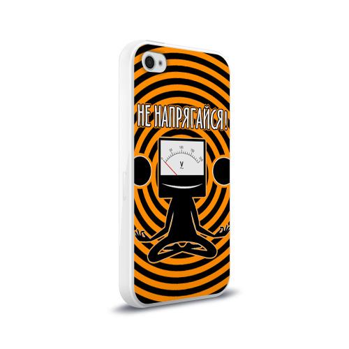 Чехол для Apple iPhone 4/4S силиконовый глянцевый  Фото 02, Не напрягайся!