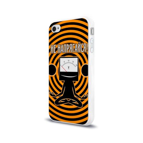 Чехол для Apple iPhone 4/4S силиконовый глянцевый  Фото 03, Не напрягайся!