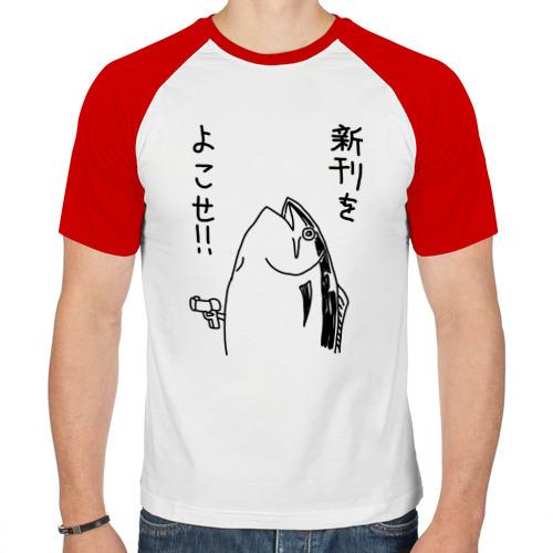 Мужская футболка реглан  Фото 01, fishgun