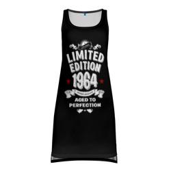 1964 - Ограниченная серия