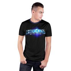HotS 1