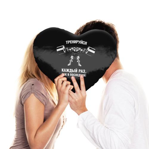 Подушка 3D сердце  Фото 03, Тренируюсь каждый раз, как в последний