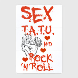 секс, тату tatu, рок-н-ролл