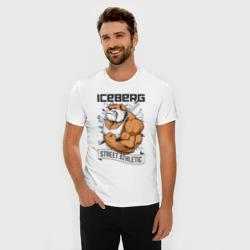 Dog 2 | Iceberg