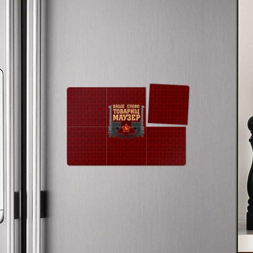 Магнитный плакат 3Х2  Фото 04, Товарищ Маузер