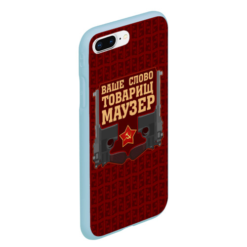Чехол для iPhone 7Plus/8 Plus матовый Товарищ Маузер Фото 01