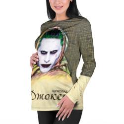 Джокер друг Харлёнки