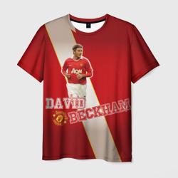 David Backham