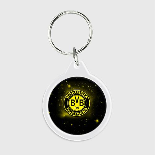 Брелок круглый  Фото 01, Borussia4