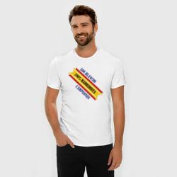 ФК Испании