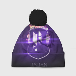 Люциан