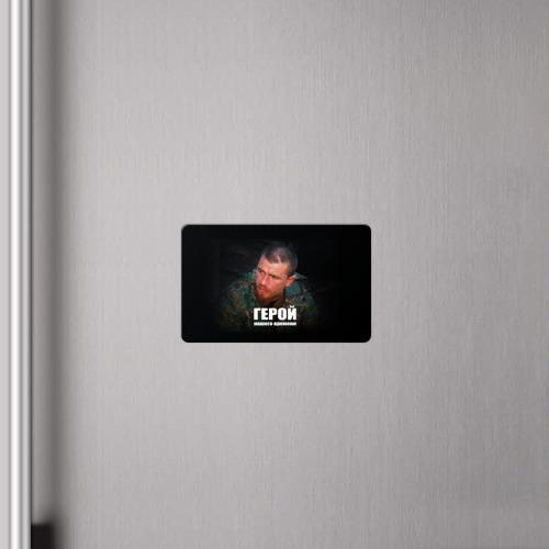 Магнит виниловый Visa  Фото 04, Моторола - Герой нашего времени