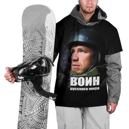 Накидка на куртку 3D  Фото 01, Моторола - Воин Русского мира