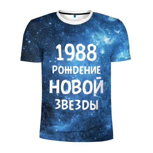 Мужская футболка 3D спортивная  Фото 01, 1988