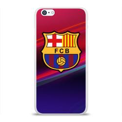 ФК Барселона