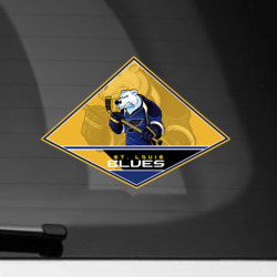 NHL: St. Louis BLUES