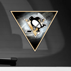 Наклейка на автомобиль NHL: Pittsburgh Penguins