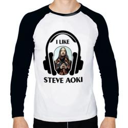 I like Steve Aoki