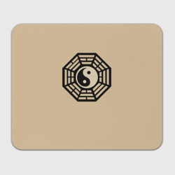 Символ гармонии