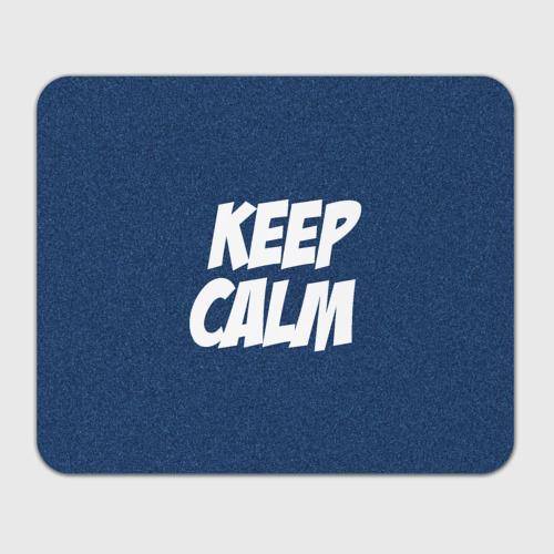 Коврик для мышки прямоугольный Keep Calm