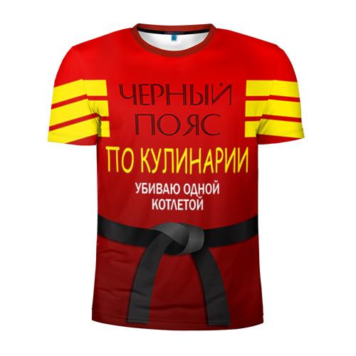 Мужская футболка 3D спортивная Повар 4
