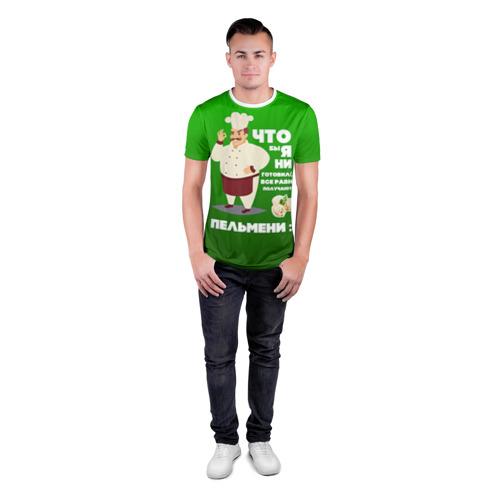 Мужская футболка 3D спортивная  Фото 04, Повар 11