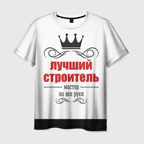 Мужская футболка 3D  Фото 01, Строитель 2