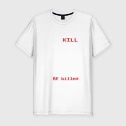 Its Kill