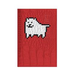 Undertale game  doge