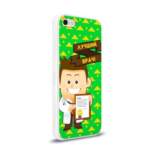 Чехол для Apple iPhone 5/5S силиконовый глянцевый  Фото 02, Лучший врач