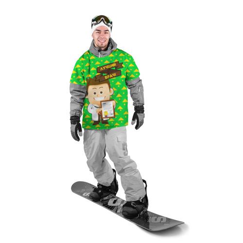 Накидка на куртку 3D  Фото 03, Лучший врач