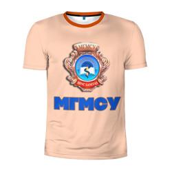 МГМСУ