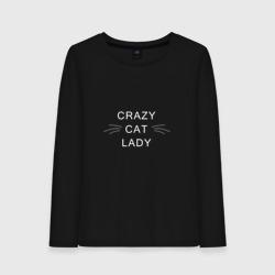 девушка с кошками