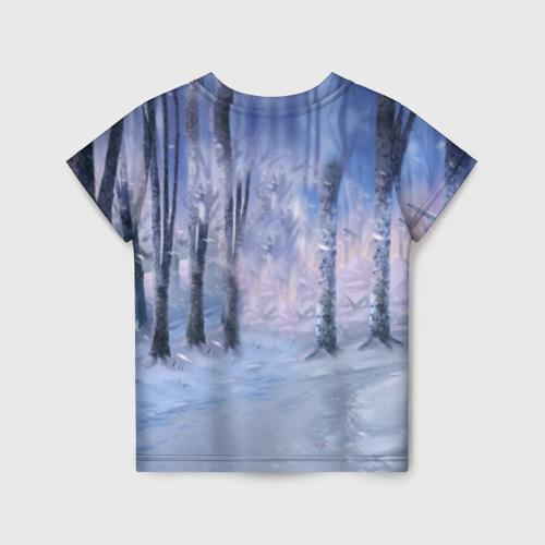 Winter forest & Sans